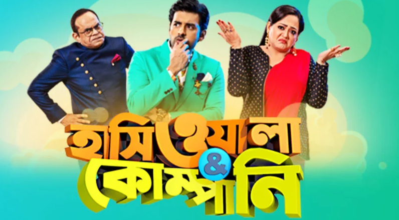 'Hasiwala and Company' comedy show to hit the TV screen soon