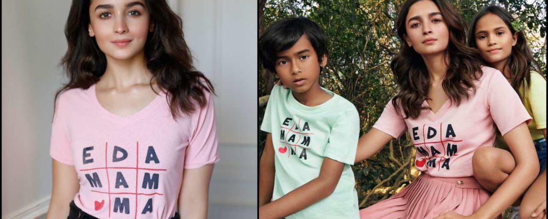 Bollywood Actor Alia Bhatt launches kidswear brand Ed-a-mamma