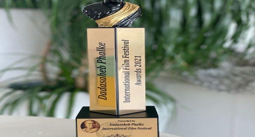 Dadasaheb Phalke Awards 2021 :  Here's the full list of winners at International Film Festival Awards